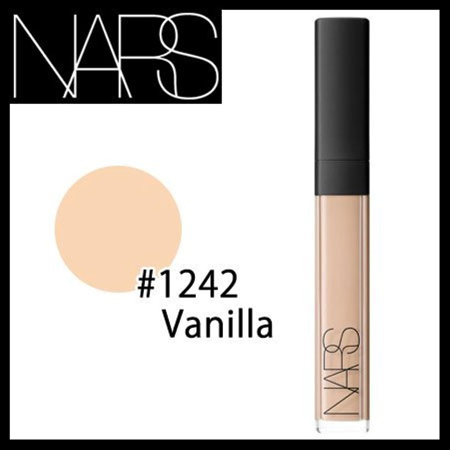 生む学者鎮静剤ナーズ(NARS) ラディアント クリーミー コンシーラー #1242 Vanilla[並行輸入品]