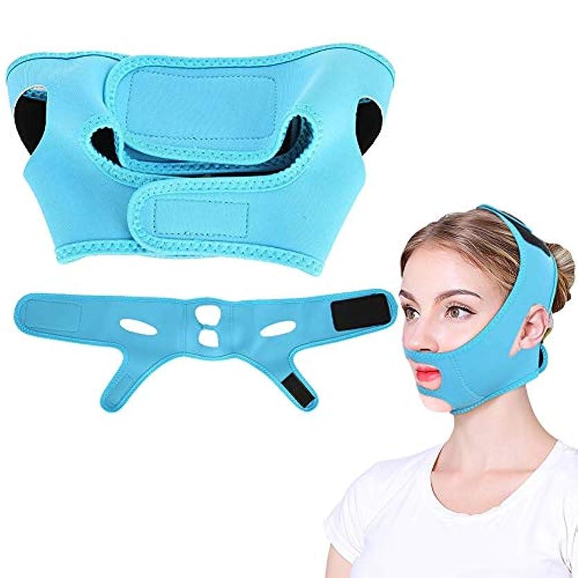 フェイススリミング包帯 小顔 美顔 矯正 顎リフト フェイススリミングマスク (ブルー)