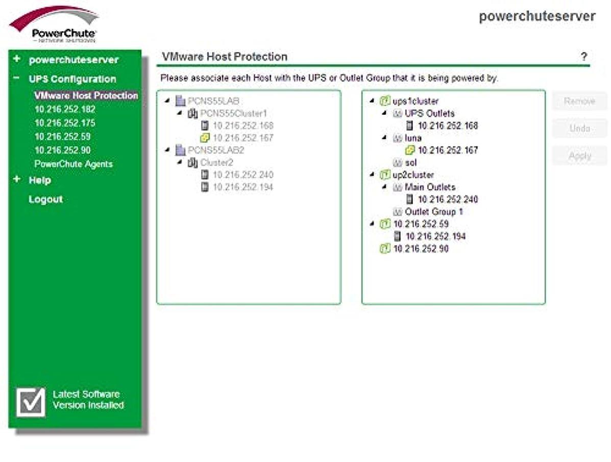 パンサー人化粧PowerChute Network Shutdown 1 Node Virtualization SSPCNSV1J