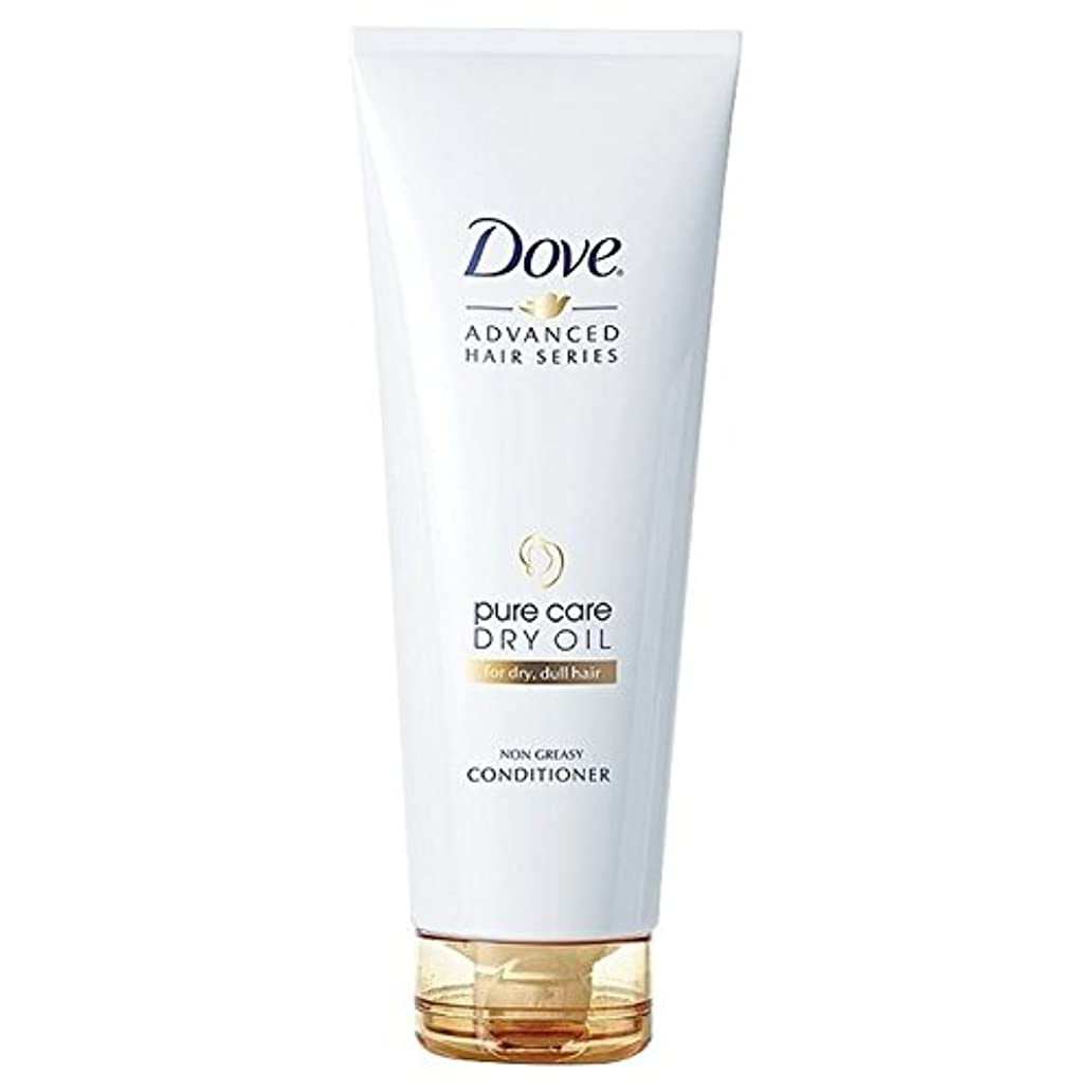 粘り強い期待パッチ純粋なケア乾いた髪の250ミリリットルのためのドライオイルコンディショナー x2 - Dov Pure Care Dry Oil Conditioner for Dry Hair 250ml (Pack of 2) [並行輸入品]