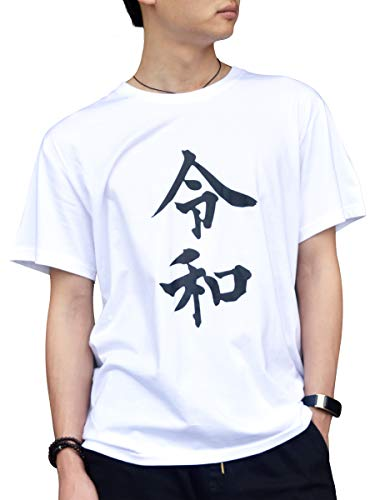 Tシャツ 半袖 令和 2019年 新元号 グッズ 綿100% プリント トップス れいわ 改元 退位 即位 記念品 贈り物 プレゼント 灰 グレー M