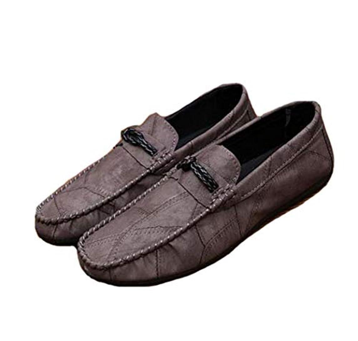 心のこもった原子炉価格PIITE ローファー メンズ 靴 トライビングシューズ スリッポン ビジネス シューズ カジュアルシューズ 本革靴 紳士靴 おしゃれ シンプル レジャー 無地 ファッション 通勤通学