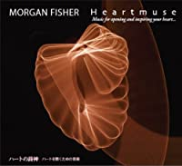 Heartmuse Music for Opening by Morgan Fisher
