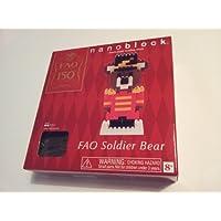 nanoblock ナノブロック FAO Soldier Bear FAO Schwarz 150周年記念
