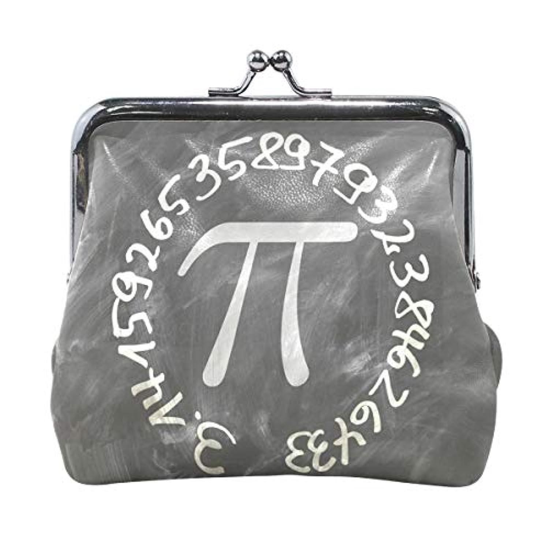 がま口 財布 口金 小銭入れ ポーチ パイ 数学 Jiemeil バッグ かわいい 高級レザー レディース プレゼント ほど良いサイズ