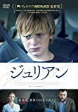 ジュリアン[DVD]