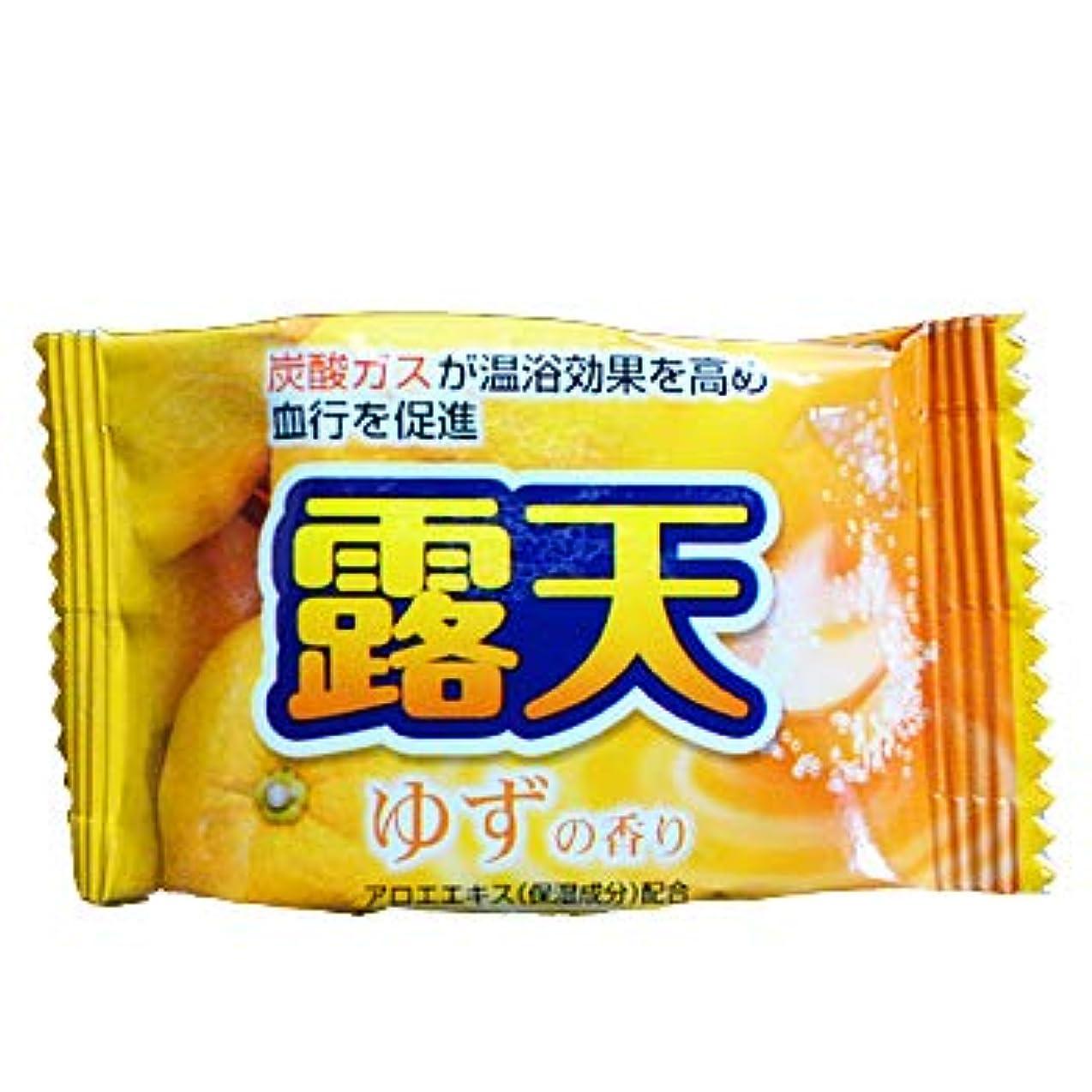万歳海外で病弱薬用発泡入浴剤 露天40g ゆずの香り(1セット400個入)