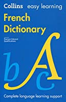 Easy Learning French Dictionary (Collins Easy Learning)