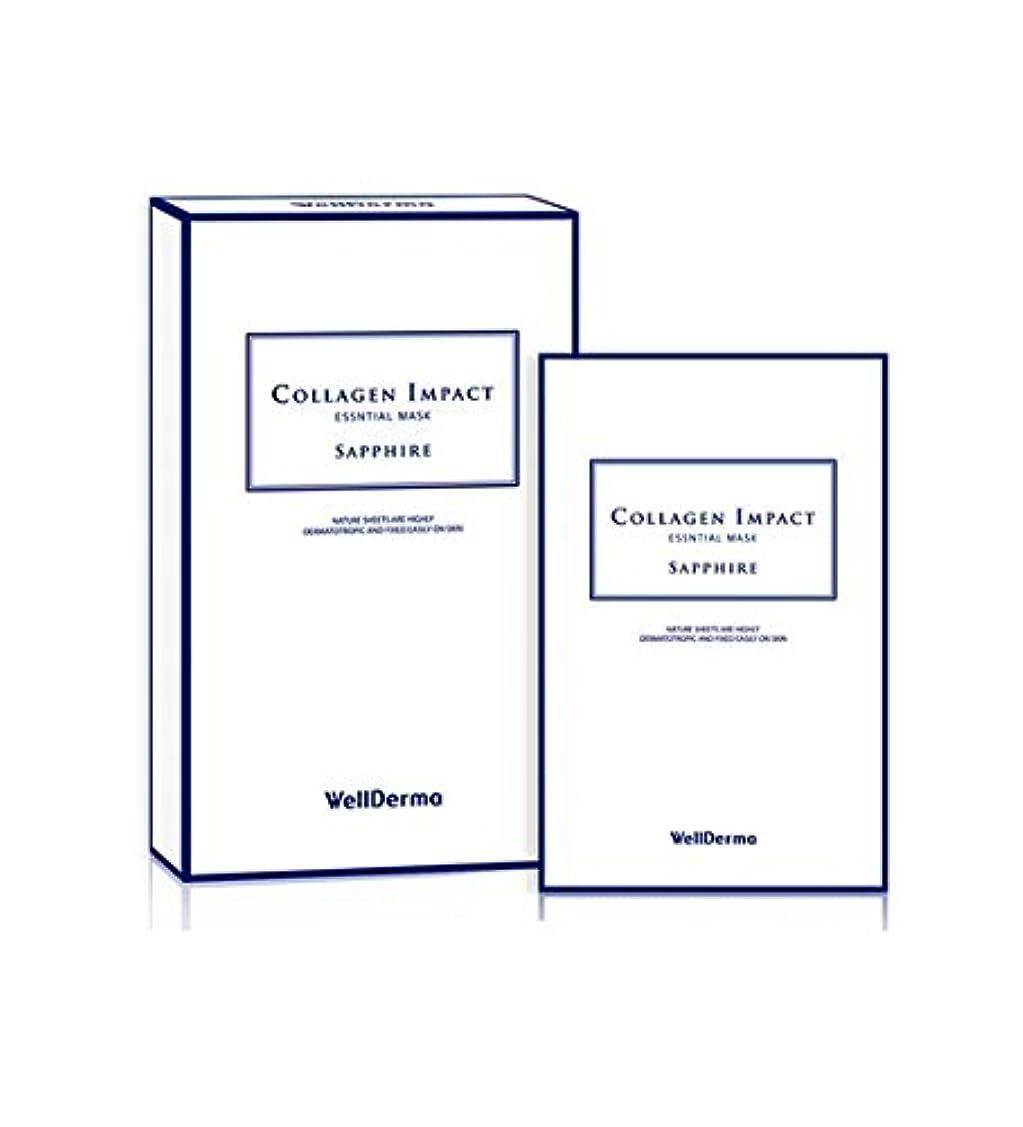 愛撫厚いピービッシュウェルダーマ コラーゲンインパクトエッセンシャルマスクサファイア (10枚入) / Wellderma collagen impact essential mask sapphire [並行輸入品]