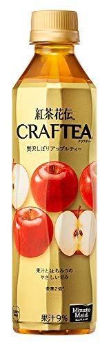 紅茶花伝 クラフティー 贅沢しぼりアップルティー 410ml ×24本