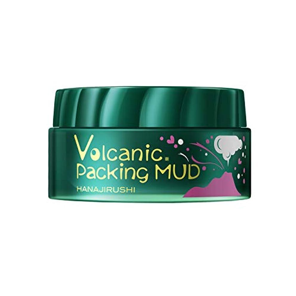 すぐにベッドを作る保存する花印 黒ずみ吸着うるおいクレイパック 80g 毛穴目立ち?イチゴ鼻?黒ずみ対策