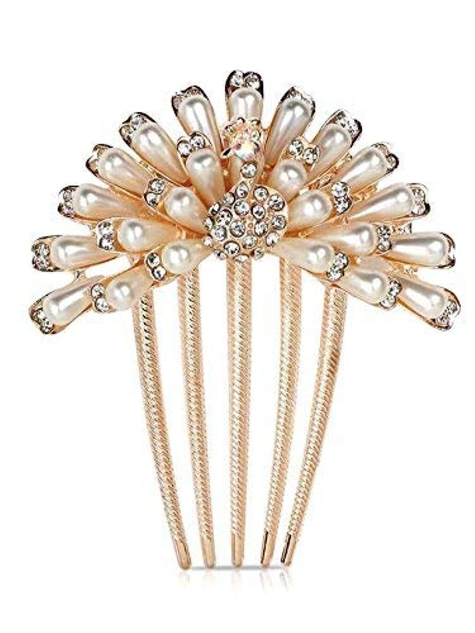 畝間決済起きてAukmla Wedding Hair Combs Bridal Accessories for Women and Girls (Bowknot Style) (Vintage Peacock) [並行輸入品]