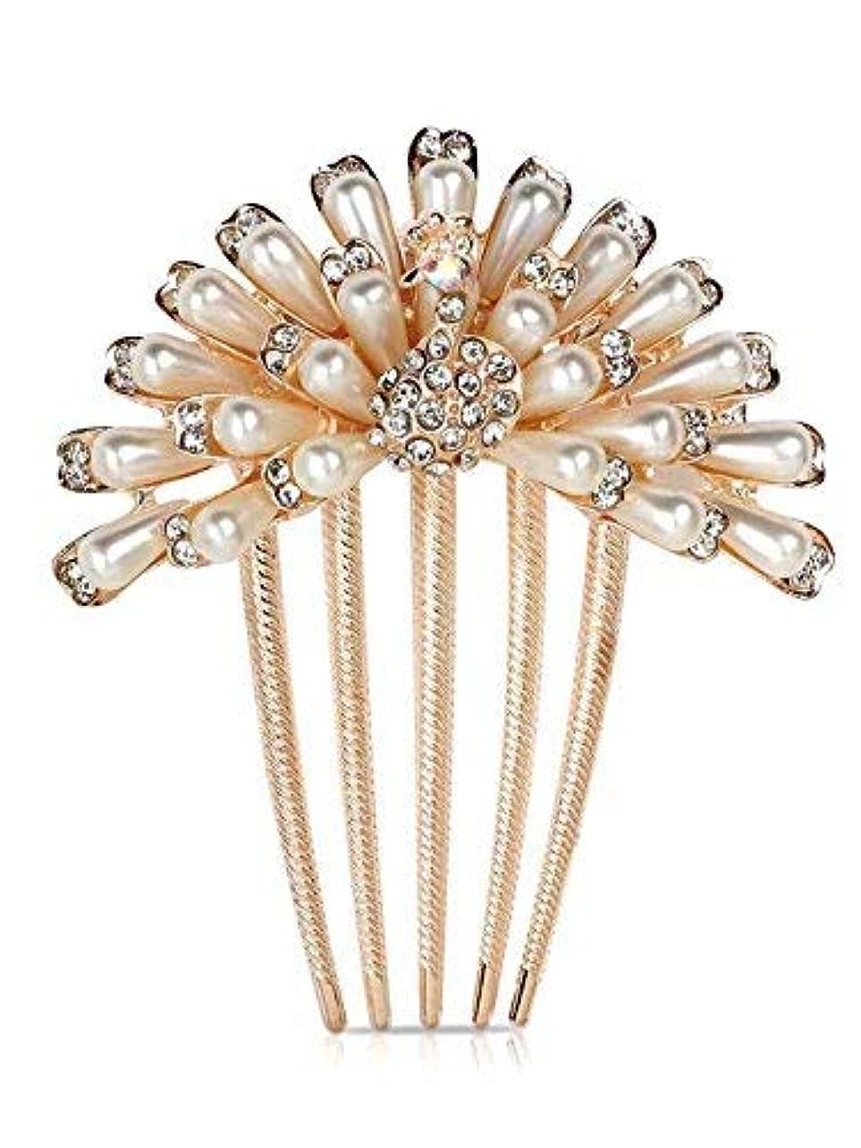 ぐったり証明保存Aukmla Wedding Hair Combs Bridal Accessories for Women and Girls (Bowknot Style) (Vintage Peacock) [並行輸入品]