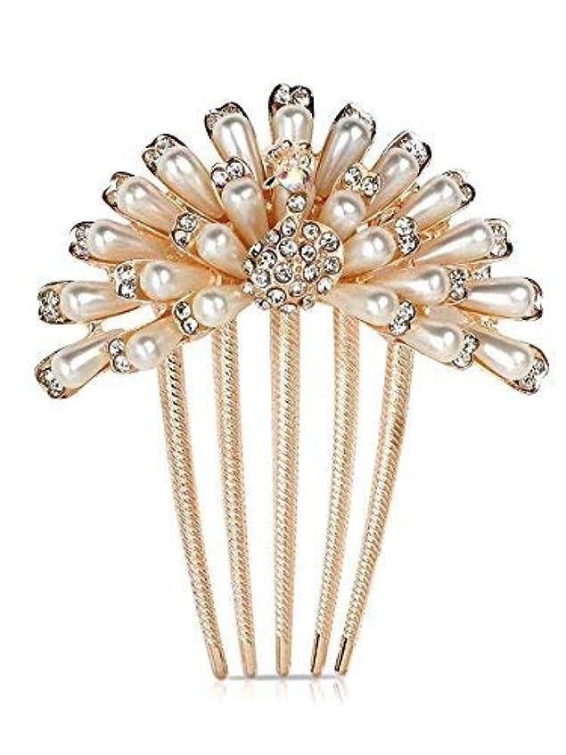 郵便緊張論争Aukmla Wedding Hair Combs Bridal Accessories for Women and Girls (Bowknot Style) (Vintage Peacock) [並行輸入品]