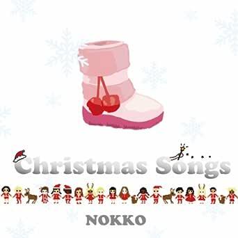 Amazon Music Nokkoのもうすぐクリスマス Amazon Co Jp