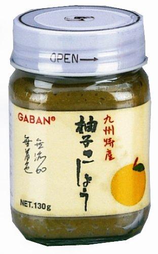 九州特産柚子こしょう 130g 瓶