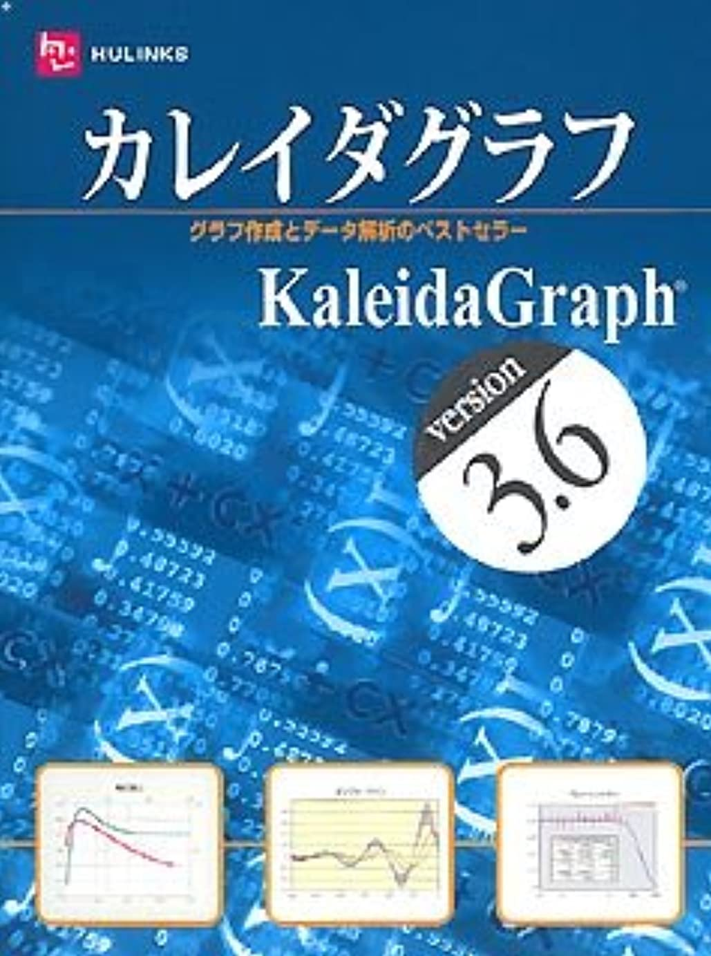 対抗ぶどう抱擁カレイダグラフ Version 3.6
