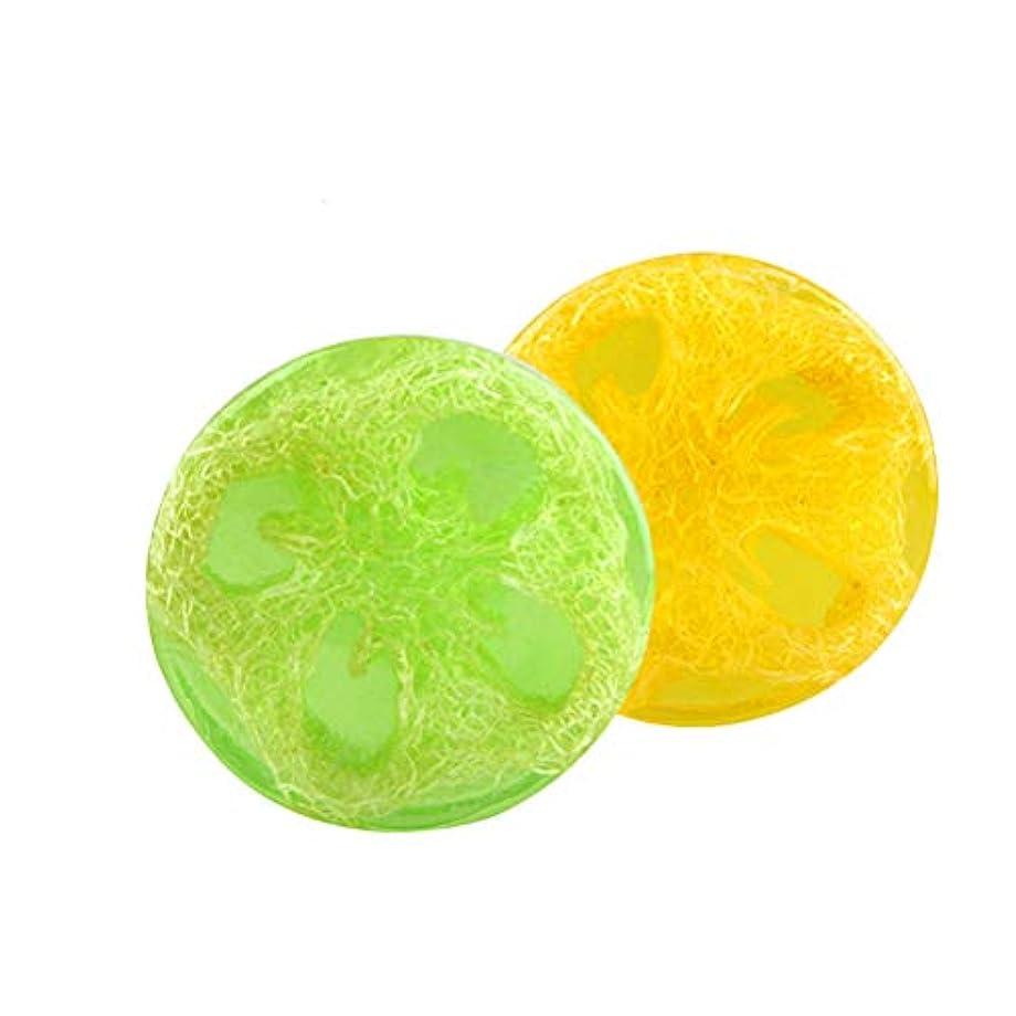 ステレオタイプ任意ささいなLurrose ハンドメイドエッセンシャルオイルソープバーモイスチャライジングボディウォッシュソープ2個(アロエとレモン)