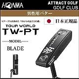 本間ゴルフ TOUR WORLD TOUR WORLD TW-PT パター パター シャフト:オリジナルスチール 34