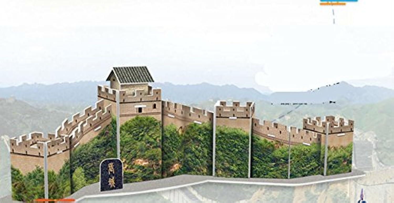 HuaQingPiJu-JP クリエイティブ教育3Dパズルアーリーラーニング建設子供のためのおもちゃファンタスティックギフト(万里の長城)