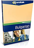 EuroTalk Interactive - Talk Business! Bulgarian [並行輸入品]