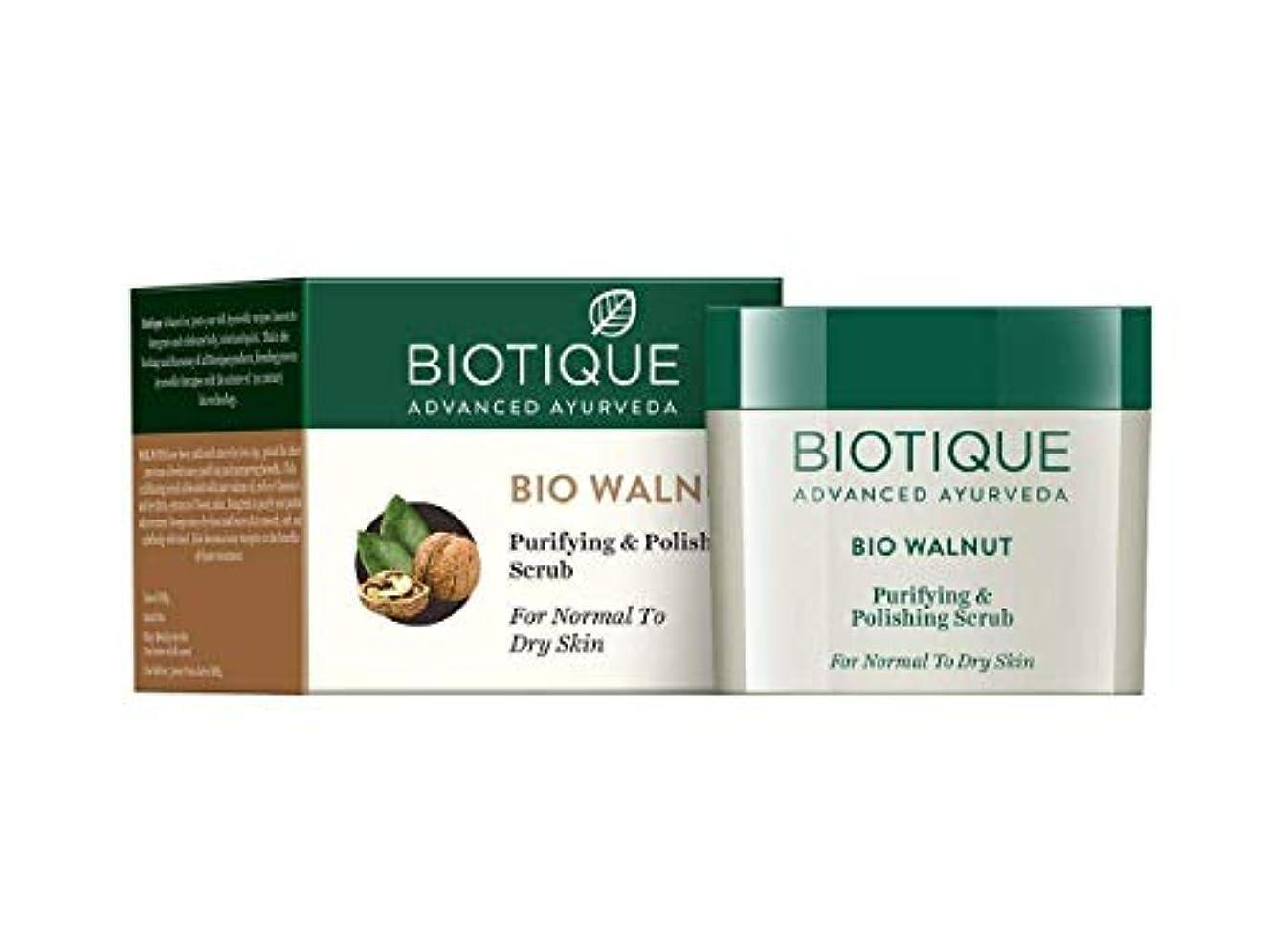 スーツエンドテーブル控えるBiotique Bio Walnut Purifying & Polishing Scrub, 50g get rid of the dead cells