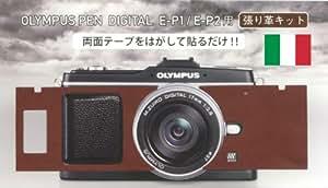 Japan Hobby Tool OLYMPUS ペン E-P1/E-P2 張り革キット8080 イタリアンレザーウッドブラウン EP1-8080