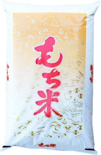 【もち米 白米】山形産 ひめのもち 5kg 27年産 (検査...