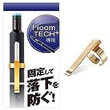 エレコム Ploom TECH プラス クリップ ゴールド ET-PTPCP1GD