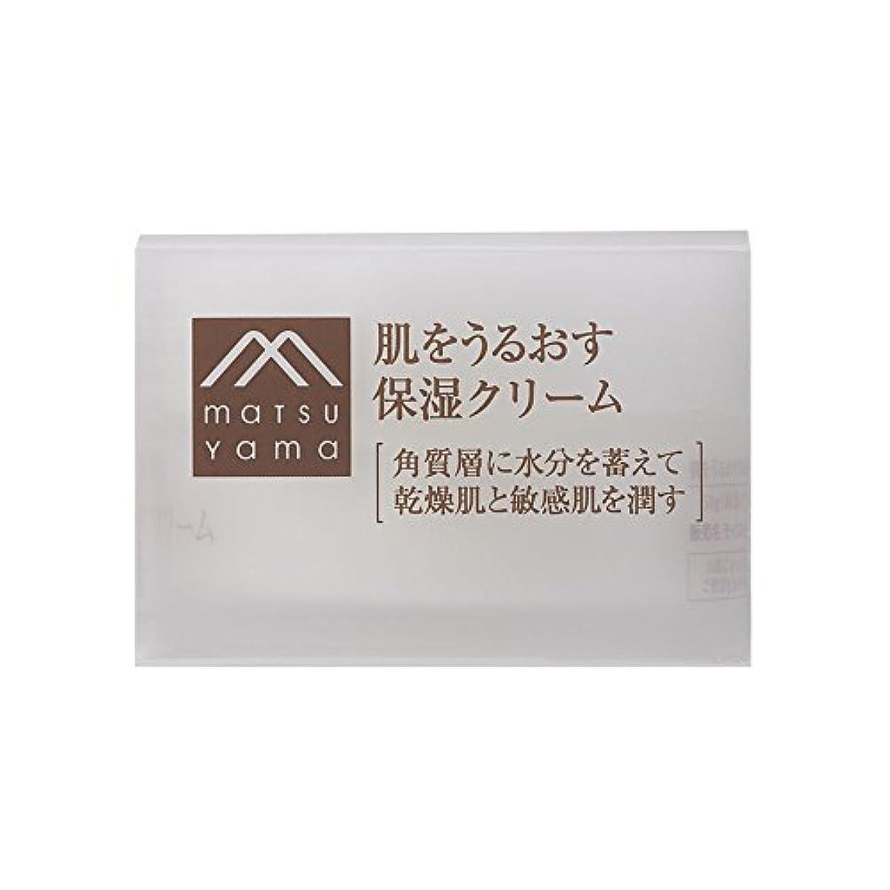 人物失態墓地肌をうるおす保湿クリーム(クリーム) 濃厚クリーム [乾燥肌 敏感肌]