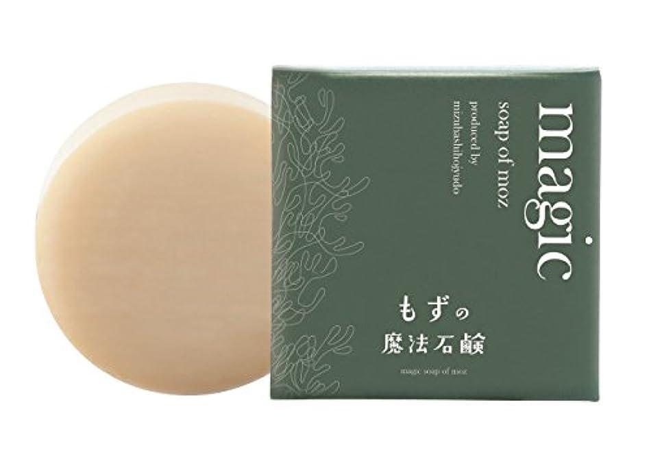 パッケージ優しい散る水橋保寿堂製薬 アトピー肌?敏感肌の方に もずの魔法石鹸 新バージョン 80g 泡立てネット付き