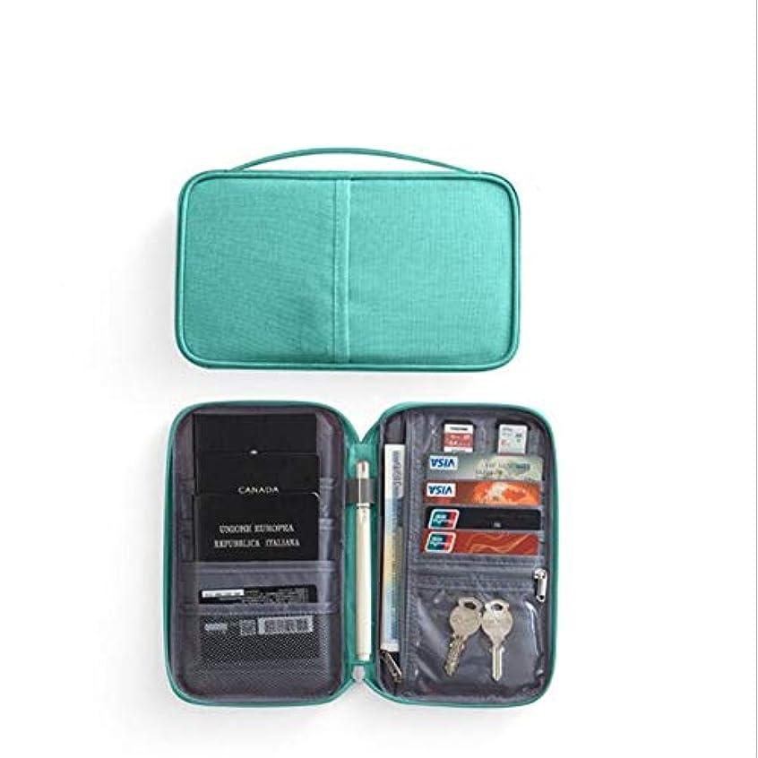 センサー大学生代表団DishyKooker ポータブルパスポートパッケージ チケットホルダー 多機能防水ドキュメンテーションバッグ