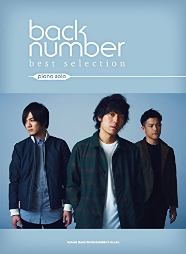 ピアノ・ソロ back number best select...