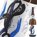 くじらのボトル 新焼酎 たてくじら 大海酒造 芋焼酎 25度 1800ml