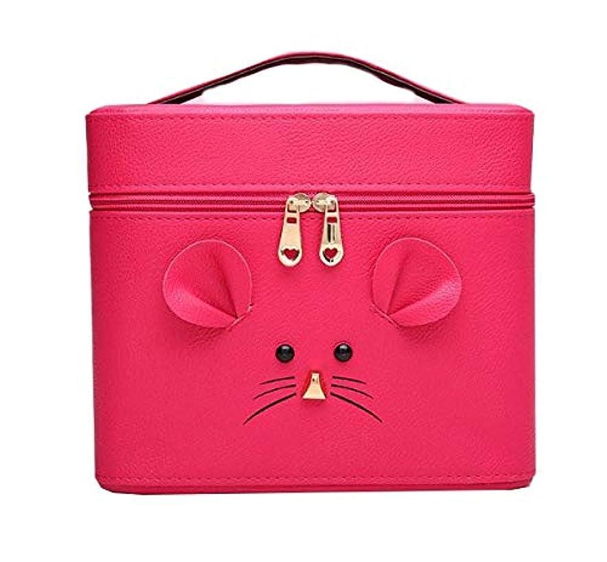 ズームインするマガジンベアリングサークル化粧箱、ローズレッド漫画マウス化粧ケース、ポータブル旅行化粧品ケース、美容ネイルジュエリー収納ボックス (Size : M)