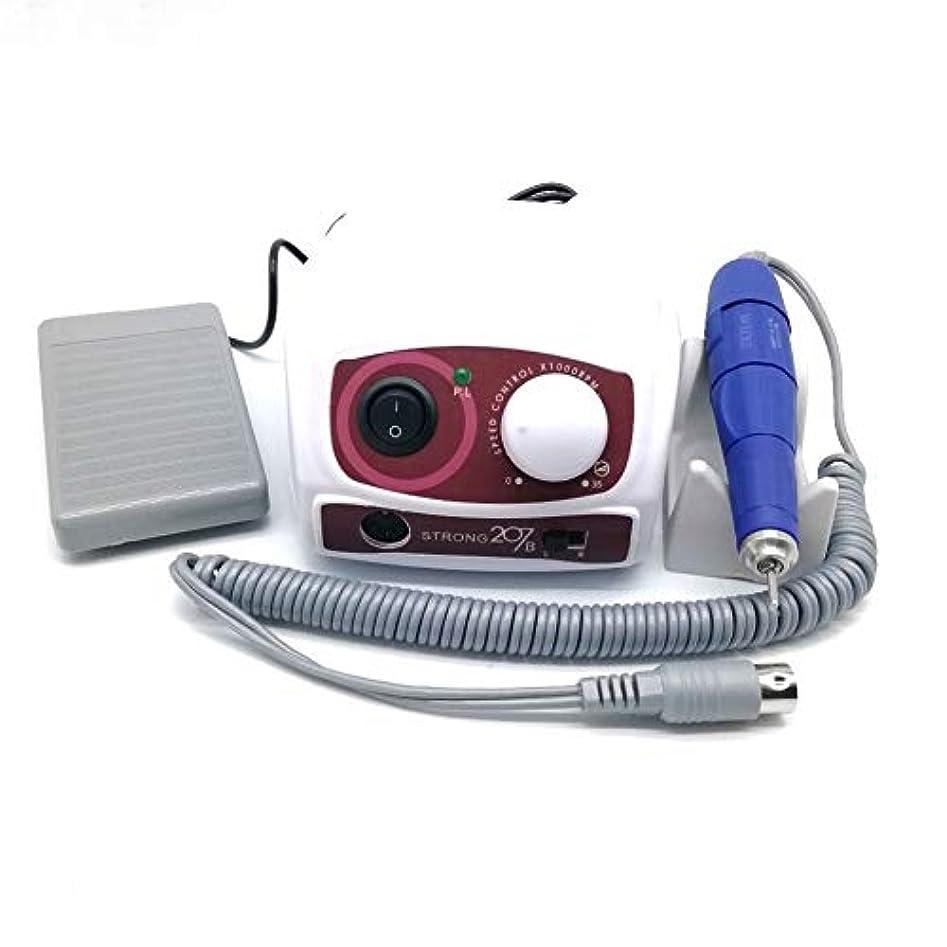 ネイルポリッシュアートマニキュアツール用電動マニキュアドリルセット35000 RPMマイクロモーター