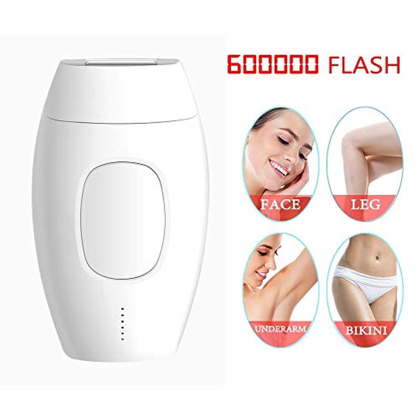 テラス放散するサミュエルFANPING 600000 Flash Professionalの永久的なIPL脱毛器レーザー脱毛エレクトリック写真女性無痛スレッディングヘアーリムーバーマシン (Color : 白)