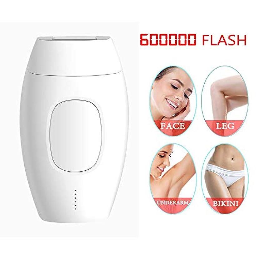 バンである電信FANPING 600000 Flash Professionalの永久的なIPL脱毛器レーザー脱毛エレクトリック写真女性無痛スレッディングヘアーリムーバーマシン (Color : 白)