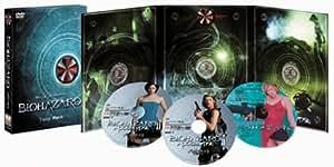 バイオハザード & バイオハザード II DVDツインパック