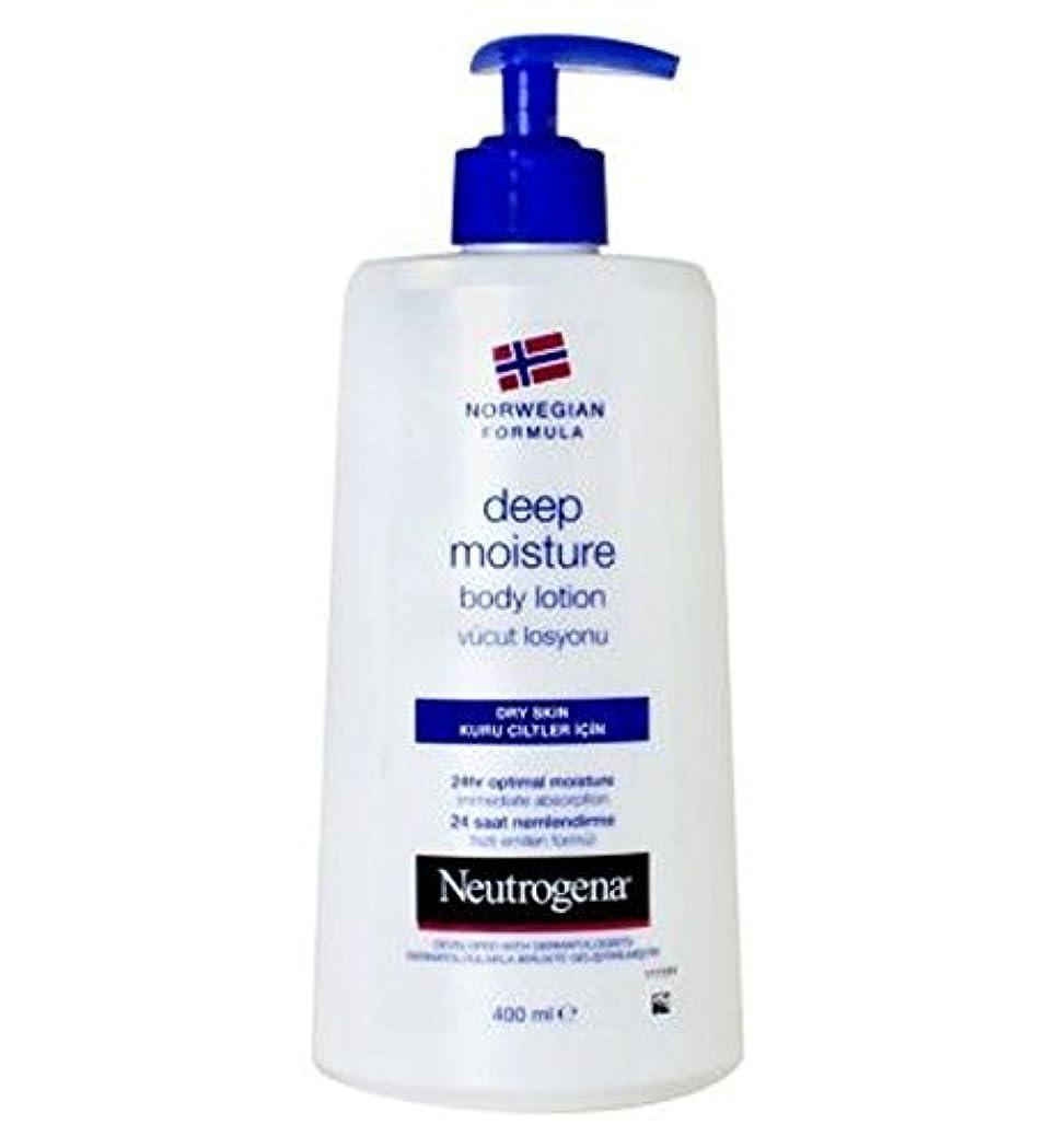 宅配便リースつぶすNeutrogena Norwegian Formula Deep Moisture Body Lotion For Dry Skin 250ml - 乾燥肌の250ミリリットルのためのニュートロジーナノルウェー式の深い...