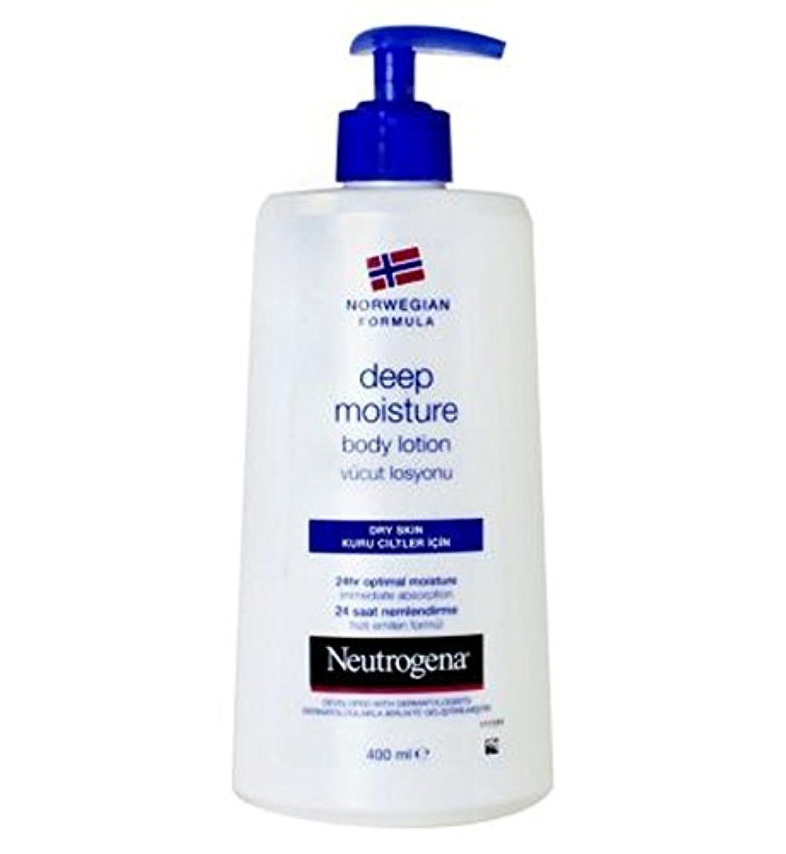 そっとむさぼり食う起点Neutrogena Norwegian Formula Deep Moisture Body Lotion For Dry Skin 250ml - 乾燥肌の250ミリリットルのためのニュートロジーナノルウェー式の深い...