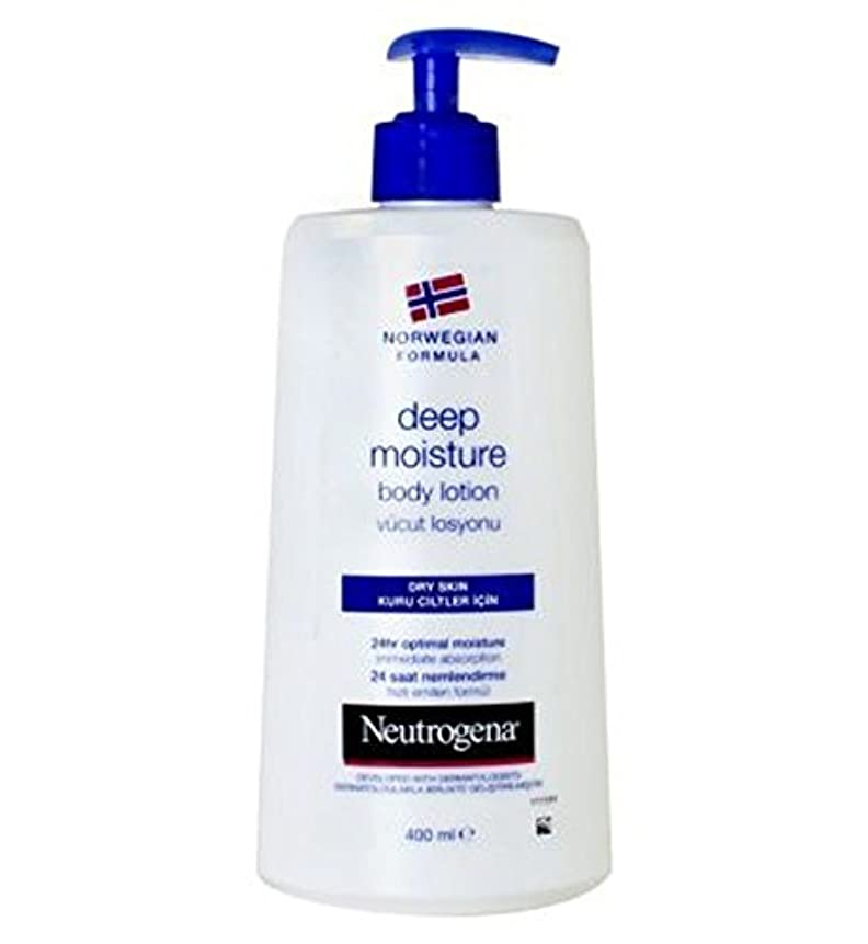 芝生エンターテインメントリンクNeutrogena Norwegian Formula Deep Moisture Body Lotion For Dry Skin 250ml - 乾燥肌の250ミリリットルのためのニュートロジーナノルウェー式の深い...