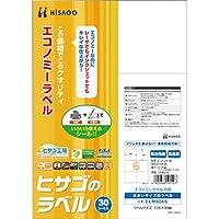 ヒサゴ ELM004S エコノミーラベル 6面 (30シート入り)