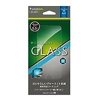Simplism iPhone8 Plus / iPhone7 Plus ブルーライト低減 液晶保護 強化ガラス フィルム 光沢