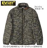 サンライン(SUNLINE) サンライン・EV-HOTヒーター ジャケット SCW-6116