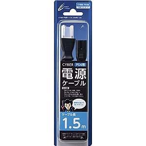CYBER ・ 電源ケーブル ( PS4 用) ブラック 1.5m - PS4