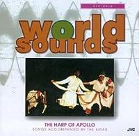 Ethiopia: Harp of Apollo