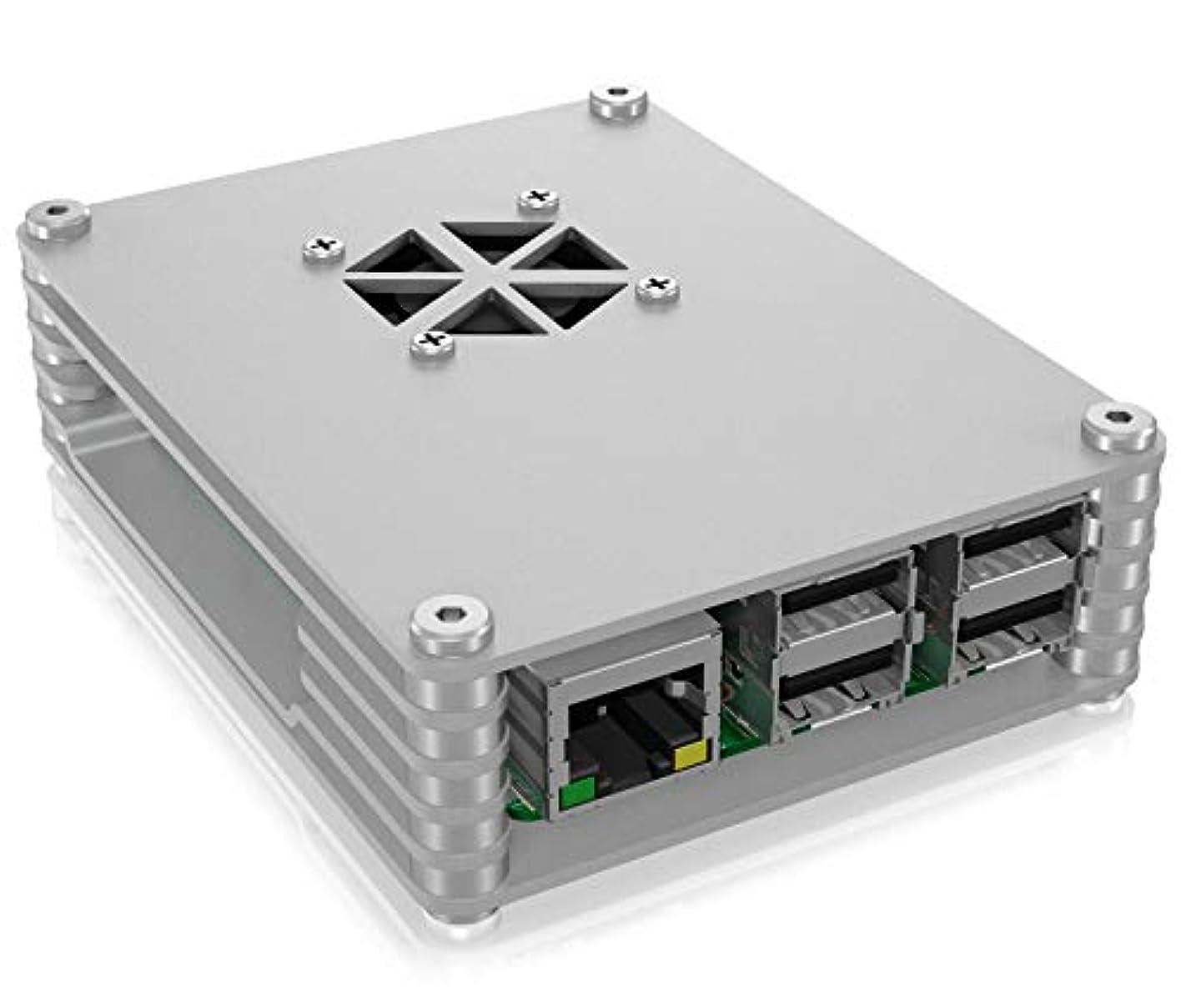 設置空白ピザIcy Box Open Raspberry Pi アルミニウムヒートシンクケース Raspberry Pi 3 Model B+、Pi 3、Pi 2用 シルバー