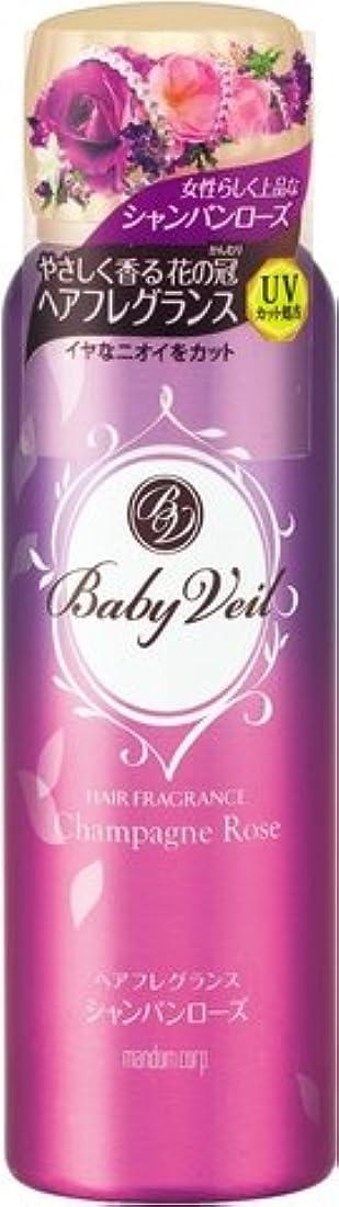 デッドロック交換可能出力ベビーベール ヘアフレグランス シャンパンローズ × 10個セット