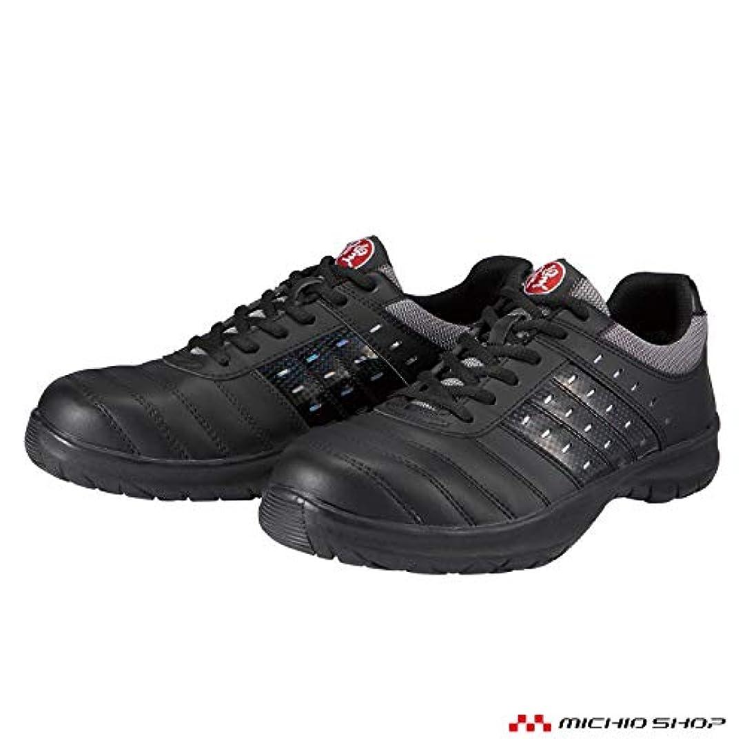 きゅうりながら[ドンケル] 安全靴 DynastyGrip ダイナスティ煌DK-22 26.0 ブラック